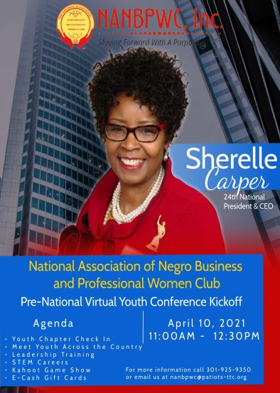 National Association of Negro Business and Professional Women Club